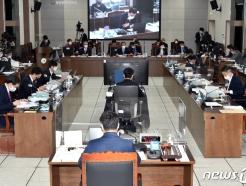 [사진] [국감] 국회 교육위원회 국정감사
