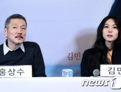 홍상수 감독·김민희, 지난해 이어 올해도 부국제 불참