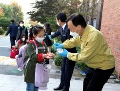 설동호 대전교육감, 등교수업 확대 학교현장 점검