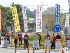 [사진] 국감 중 도청 앞에서 열린 시설물유지관리업종 폐지 반대 집회