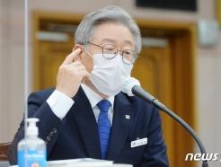 [사진] [국감] 답변하는 이재명 지사