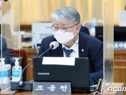 [사진] [국감] 질의하는 조응천 의원