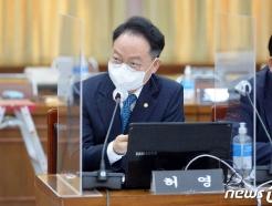 [사진] [국감] 질의하는 허영 의원