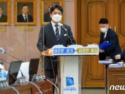 [사진] [국감] 답변하는 홍지선 경기도 도시주택실장