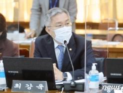 [사진] [국감] 질의하는 최강욱 의원
