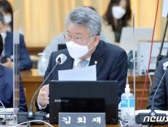 [사진] [국감] 질의하는 김회재 의원