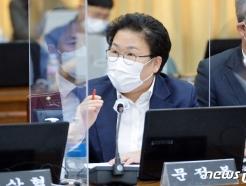 [사진] [국감] 질의하는 문정복 의원