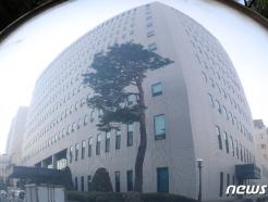 [사진] 서울남부지검, '검사 향응 의혹' 전담팀 별도 구성