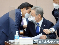 與 '이재명표 정책 부각', 野 '흠집내기'…경기도 국감 마무리