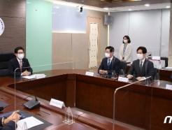 [사진] 환경부, 부산·충남·성남·수원 등 환경교육도시 지정