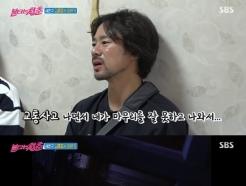 '불타는 청춘' 김홍표, 속사정 고백→곽진영x한정수, 긴장 가득 소개팅(종합)