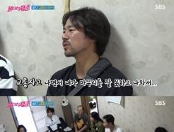 [RE:TV] '불청' 김홍표, 교통사고 후 일용직→대리운전까지…다시 도전
