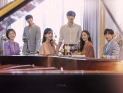 [N시청률] 종영 '브람스를 좋아하세요?' 월화극 1위로 유종의 미