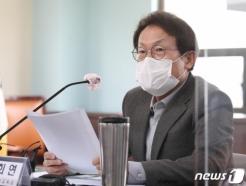 한유총 해산 소송, 대법원 간다…서울 초교 96%, 초1 매일등교(종합)