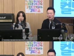 """'컬투쇼' 엄지원 """"'산후조리원' 촬영 마쳐…재미있는 드라마 될 것"""""""