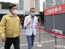 '국감도 성공적 마무리'…서울시정 책임진 서정협 권한대행 100일 행보