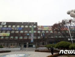 광주 북구, 완경기 여성 건강관리 프로그램 운영
