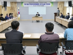 장영수 장수군수, 장수읍 '주민자치 활성화' 논의