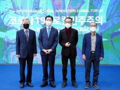 """김경수 경남도지사 """"부마와 광주 힘 합해 지역민주주의 만들자"""""""