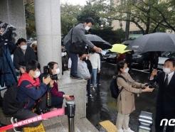 [사진] 공직선거법 위반 혐의 원희룡 지사, 첫 공판 출석