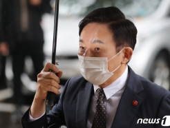 [사진] 첫 공판 출석하는 원희룡