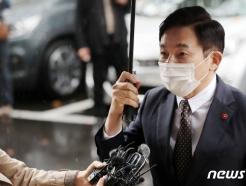 [사진] 다시 법정 서는 원희룡 제주지사
