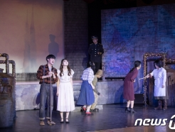 [사진] 찾아가는 환경 뮤지컬 '환경마을'