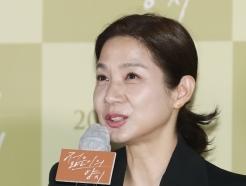 [사진] 데뷔 30주년 맞은 배우 김호정