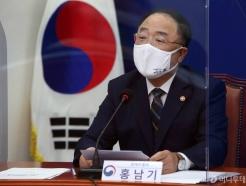 """홍남기 """"3분기 경기 반등"""" 자신한 이유는"""