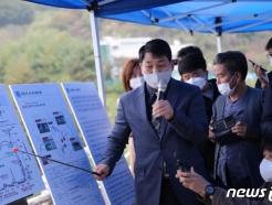 [사진] 환노위 의원들에게 브리핑하는 금강유역처장