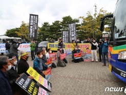 """[국감현장]용담댐 찾은 환노위…""""피해 전액 보상하라"""""""