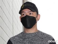 """[영상] '불법 도박장 개설' 개그맨 김형인, """"비난은 판결 후에 해도 늦지 않아"""""""