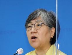 [사진] 정은경 '코로나·독감 동시 유행 우려...예방 접종 지속 타당'