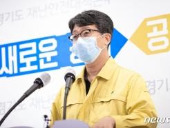 경기도 21일 0시 기준 24명 신규 확진…요양시설·재활병원 속출(종합)