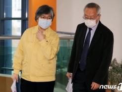 [사진] 인플루엔자 백신 관련 브리핑 참석하는 정은경 청장