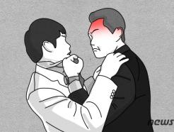 병원 응급실서 소란 피우고 보안직원 폭행 50대 '실형'