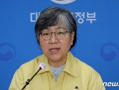 """독감백신 사망사례 9건…""""예방접종사업 지속 결정"""""""