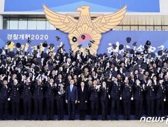 올해 신규 임용 경찰관 중 가족이 경찰인 임용자 220명