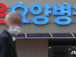 [사진] 부산 온요양병원에서 코로나 확진자 3명 발생