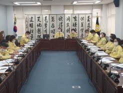 진주시의회, '내분 속 제주도 연수 추진' 논란 일자 취소