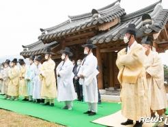 [사진] 구미서 열린 왕산 허위 순국 112주기 추모제