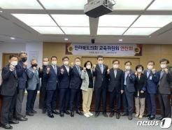 전북도의회 교육위, 행감·예산심의 대비 연찬회