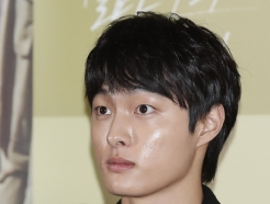 """[N현장] 윤찬영 """"'젊은이의 양지', 동료 배우들과 보고파"""""""