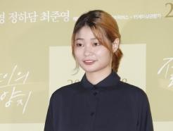[사진] 정하담 '수줍은 미소'