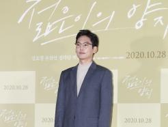[사진] 최준영 '근사한 슈트핏'