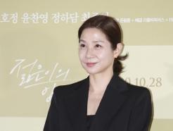 [사진] 김호정 '우아한 미소'