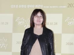 [사진] '젊은이의 양지' 메가폰 잡은 신수원 감독