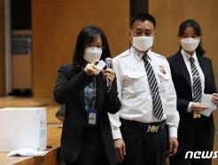 '이재용 불법승계' 첫 재판 관심 별로…방청 경쟁률 1.87대1