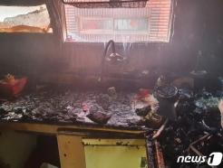 인천 '라면 형제' 중 동생 사망…화재발생 37일만에(상보)