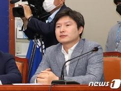 """'조금박해' 김해영 """"금태섭 안타깝다…뜻깊은 역할하길"""""""